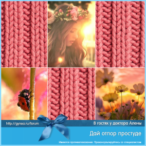 prostuda_viferon_23_08102015