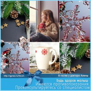 ramka_viferon7_12122016_15
